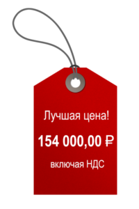 154000tag